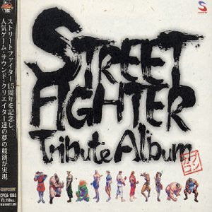 Image 1 for STREET FIGHTER Tribute Album