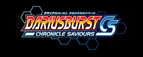 Image for DARIUSBURST CHRONICLE SAVIOURS (PS Vita)