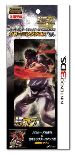 Image 1 for Super Street Fighter IV 3D Edition Cleaning Cloth 3DS (Ryu & Ken)