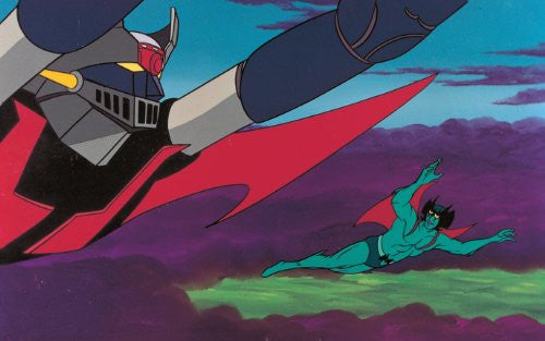 Image 4 for Mazinger The Movie Blu-ray 1973-1976 [Limited Edition]