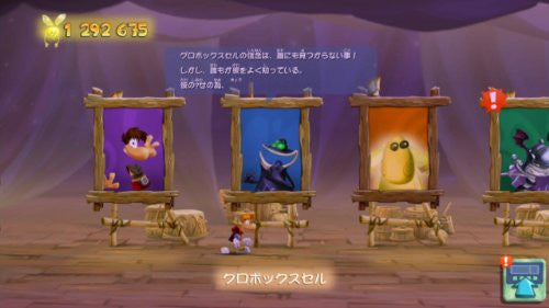 Image 4 for Rayman Legends