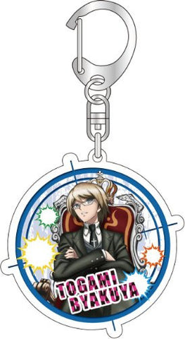 Dangan Ronpa: The Animation - Togami Byakuya - Keyholder (Broccoli)