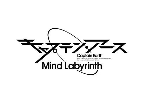 Image for Captain Earth: Mind Labyrinth