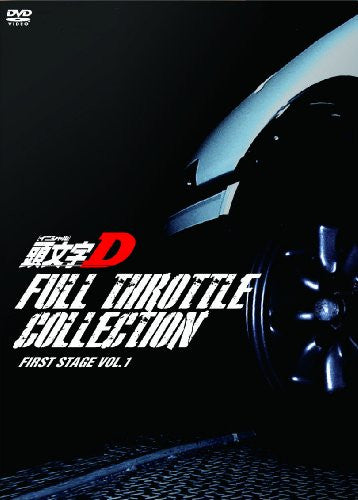 Image 3 for Initial D Full Throttle Collection - First Stage Vol.1 [3DVD+CD]