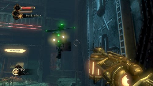 Image 12 for Bioshock 2