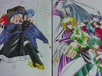 Image 8 for Star Ocean: The Second Story   Second Treasure