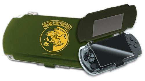 Image 4 for Metal Solid : Peace Walker (Accessory Set)
