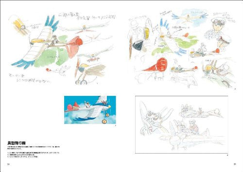Image 2 for The Art Of The Wind Rises / Kaze Tachinu