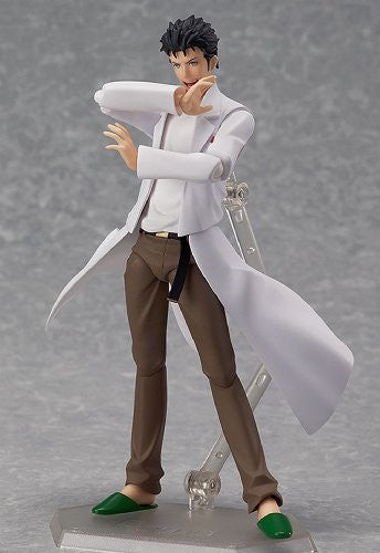 Image 2 for Steins;Gate - Okabe Rintarou - Figma #196 (Max Factory)