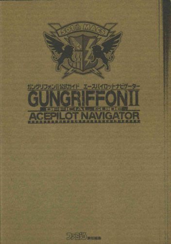 Image 1 for Gun Griffon 2 Official Guide Book   Ace Pilot Navigator Strategy Guide Book/ Ss