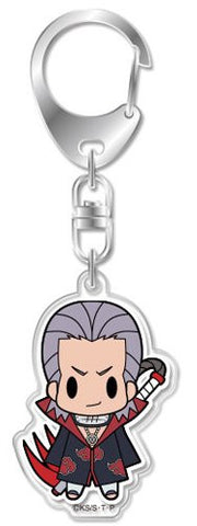 Image for Naruto Shippuuden - Hidan - D4 Series - Keyholder (empty)