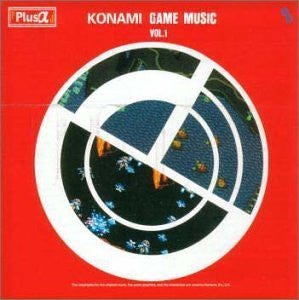 Image for Konami GAME MUSIC VOL.1