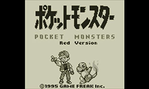 Image 5 for Pokemon Red Edition - 20th Anniversary Limited Edition Download Card