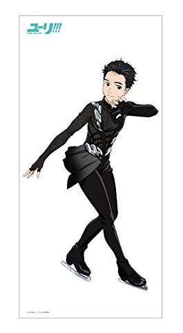 Yuri on Ice Yuri Big Tapestry