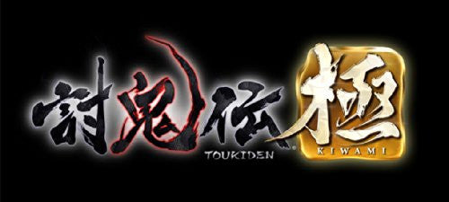 Image 2 for Toukiden Kiwami [Treasure Box]