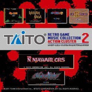 Image 1 for TAITO RETRO GAME MUSIC COLLECTION 2 ACTION CLUSTER
