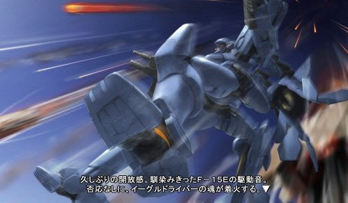 Muv-Luv Photon flowers