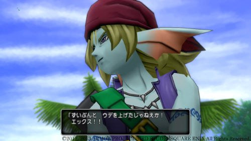 Image 9 for Dragon Quest X Mezameshi Itsutsu No Shuzoku Online
