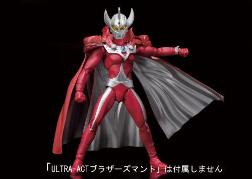 Image 7 for Ultraman Tarou - Ultra-Act (Bandai)