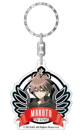 Image for Dangan Ronpa: The Animation - Naegi Makoto - Keyholder (Contents Seed)