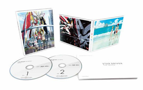 Image for Star Driver The Movie [Limited Edition]