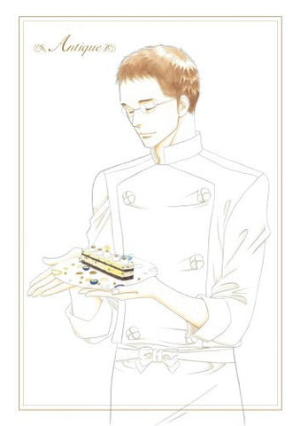 Image for Antique Bakery / Seiyo Kotto Yogashi Ten Antique Vol.2