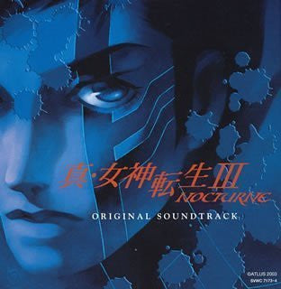 Image 1 for Shin Megami Tensei III NOCTURNE ORIGINAL SOUNDTRACK