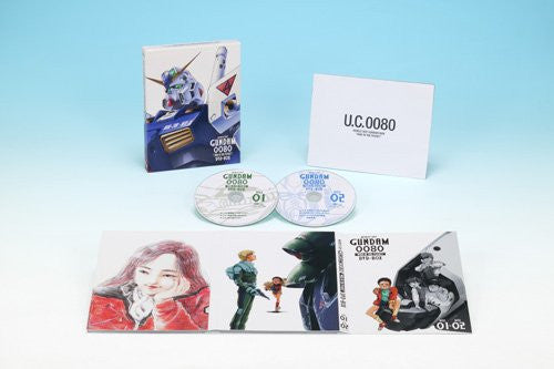 Image 3 for G-Selection Mobile Suit Gundam 0080 DVD Box [Limited Edition]