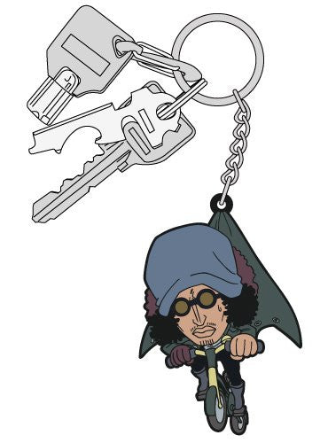 Image 3 for One Piece - Aokiji - Keyholder - Rubber Strap - Tsumamare (Cospa)