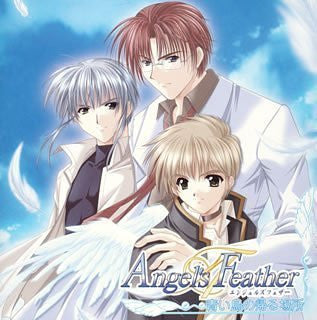 Image for Angel's Feather Original Drama CD - Where the Bluebird Returns to