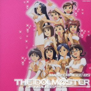Image for THE IDOLM@STER MASTERPIECE 05 [Limited Edition]