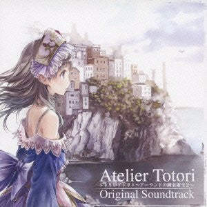 Image 1 for Atelier Totori Original Soundtrack