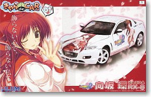 Image 1 for To Heart 2 Another Days - Kousaka Tamaki - Itasha - To Heart 2 Another Days Mazda RX-8 Type S - 1/24 - Mazda RX-8 Type S (Fujimi)