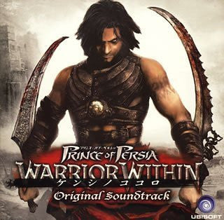 Image 1 for Prince of Persia WARRIOR WITHIN Original Soundtrack