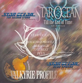 Image 1 for STAR OCEAN & VALKYRIE PROFILE ARRANGE THE BEST PLUS