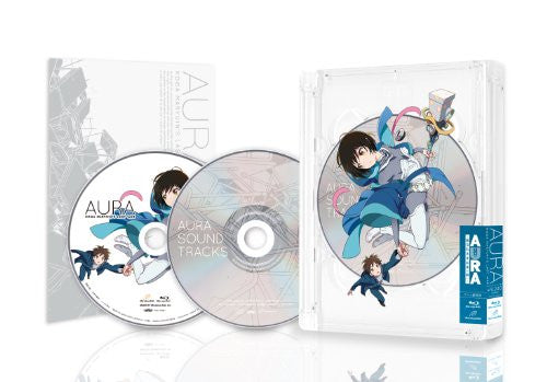 Image 1 for Aura: Maryuinkoga Saigo No Tatakai [DVD+CD Limited Edition]