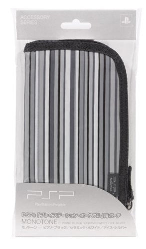 Image 1 for New Style PSP Pouch (Monotone)
