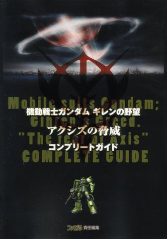 Image for Mobile Suit Gundam: Giren's Ambition, Threat Of The Axis Complete Guide