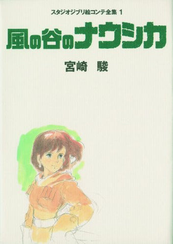 Image for Nausicaa Story Board Book