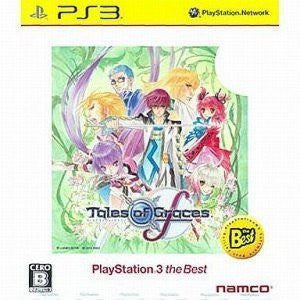 Tales of Graces F [PlayStation 3 the Best Version]