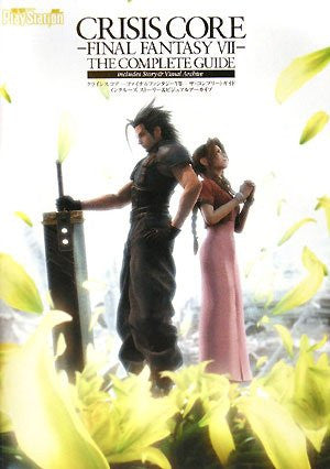 Image 1 for Crisis Core: Final Fantasy Vii The Complete Guide