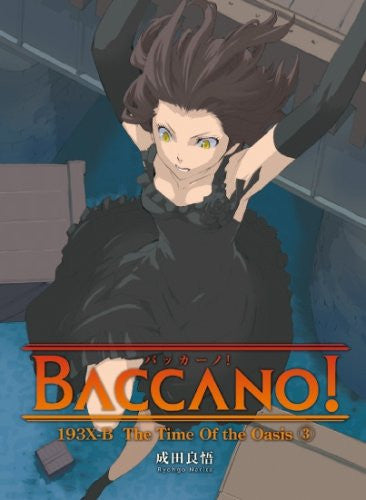 Image 2 for Baccano! 8