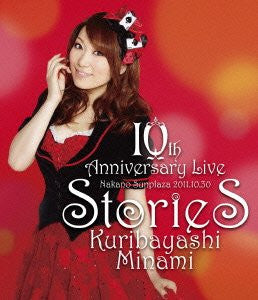 Image 1 for Kuribayashi Minami 10th Anniversary Live Stories Live Blu-ray