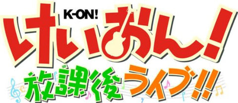 Image for K-On! Houkago Live!! (Accessory Set)