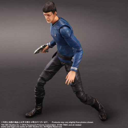 Image 4 for Star Trek Into Darkness - Spock - Play Arts Kai (Square Enix)