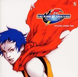 Image 1 for The King of Fighters 2001 Original Sound Trax