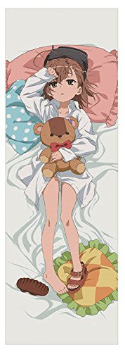 Image 1 for To Aru Majutsu no Index II - Last Order - Dakimakura Cover (MS Factory, T Zone)