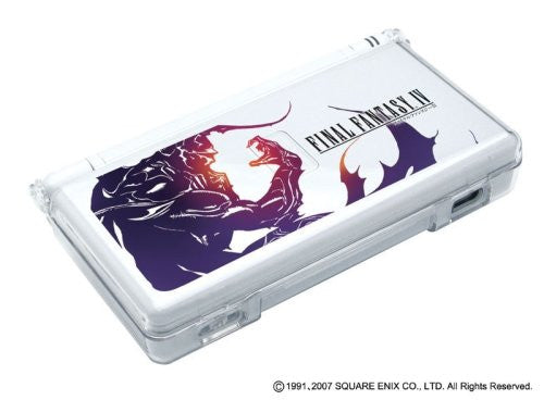 Image 3 for Final Fantasy IV DS Lite Accessory Set