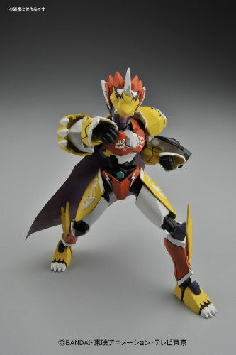 Image 2 for Majin Bone - Leo Bone (Bandai)