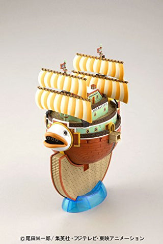 Image for One Piece - One Piece Grand Ship Collection - Baratie (Bandai)
